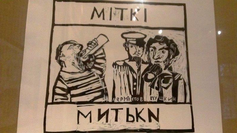 muzey-peterburgskih-hudozhnikov-mitki-ne-vyselyat-iz-pomescheniya-na-marata-1.jpg