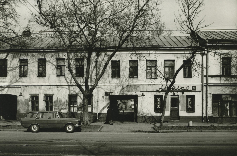 283309 Школьная ул., дом №19.jpg