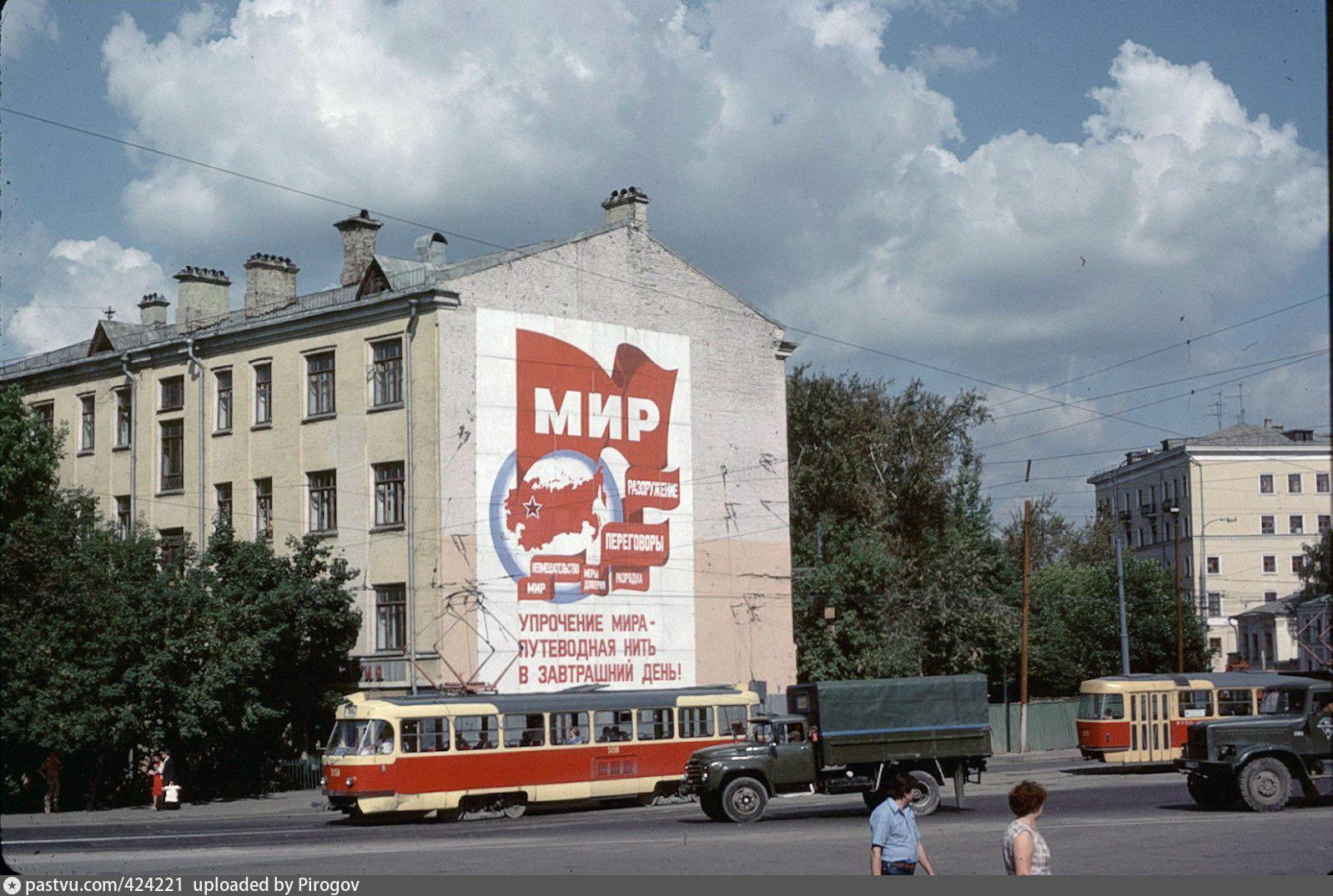 Дом на пл.Прямикова, стоит и сегодня.jpg