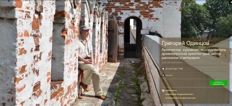Визитка сайта-1.jpg