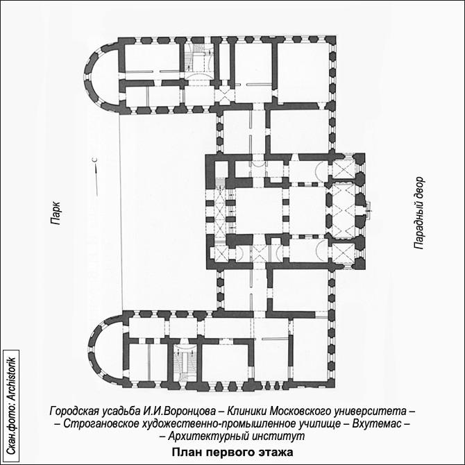 Мархи-план