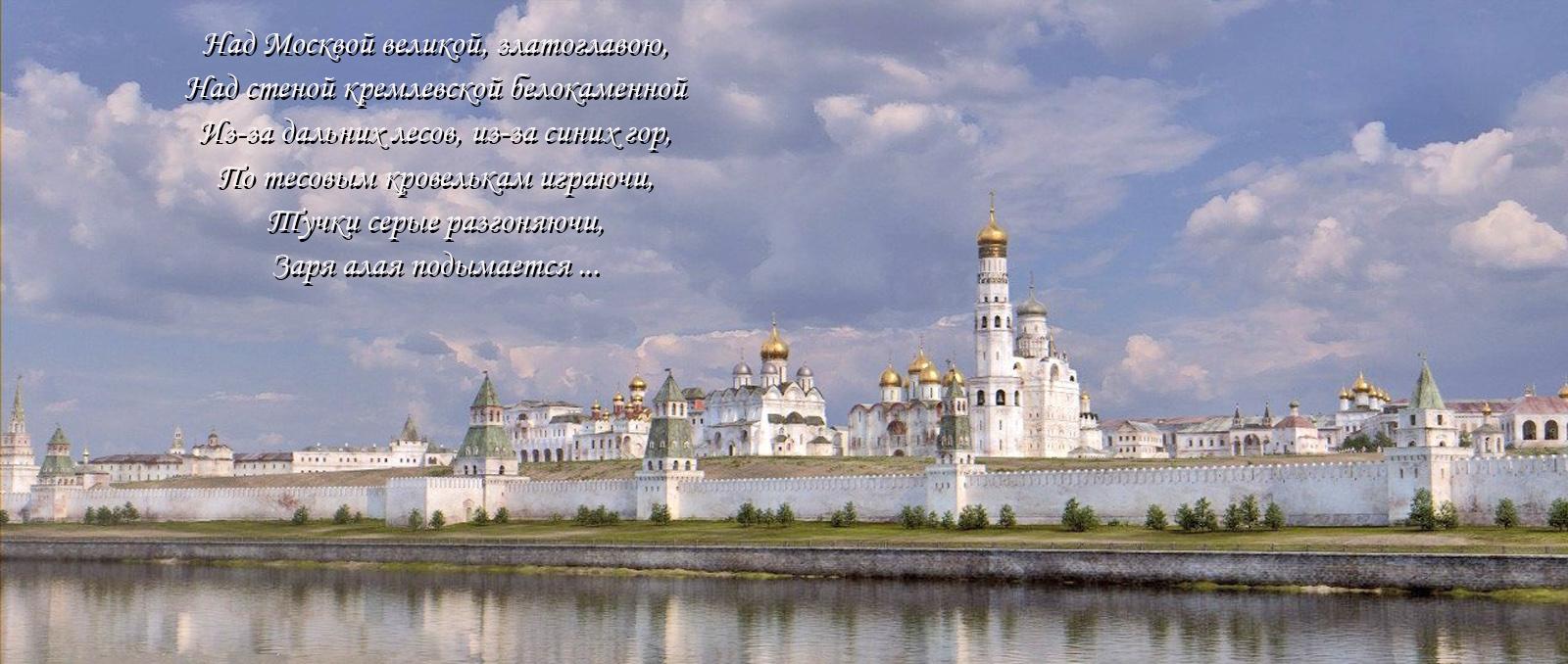 Кремль-5.jpg