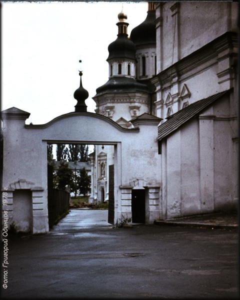 Киев-6