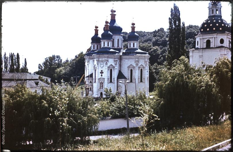 Киев-7