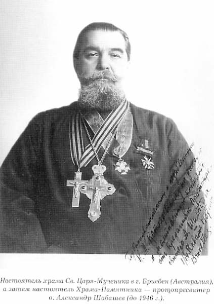 Chabachev
