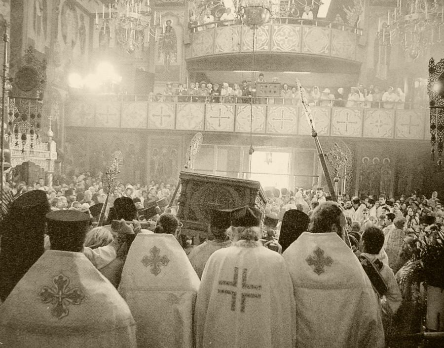 Св.Иоанн 3