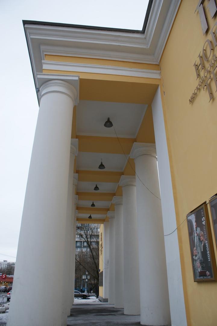 Московский новый драматический театр. Главный вход. Москва. Парадная колоннада