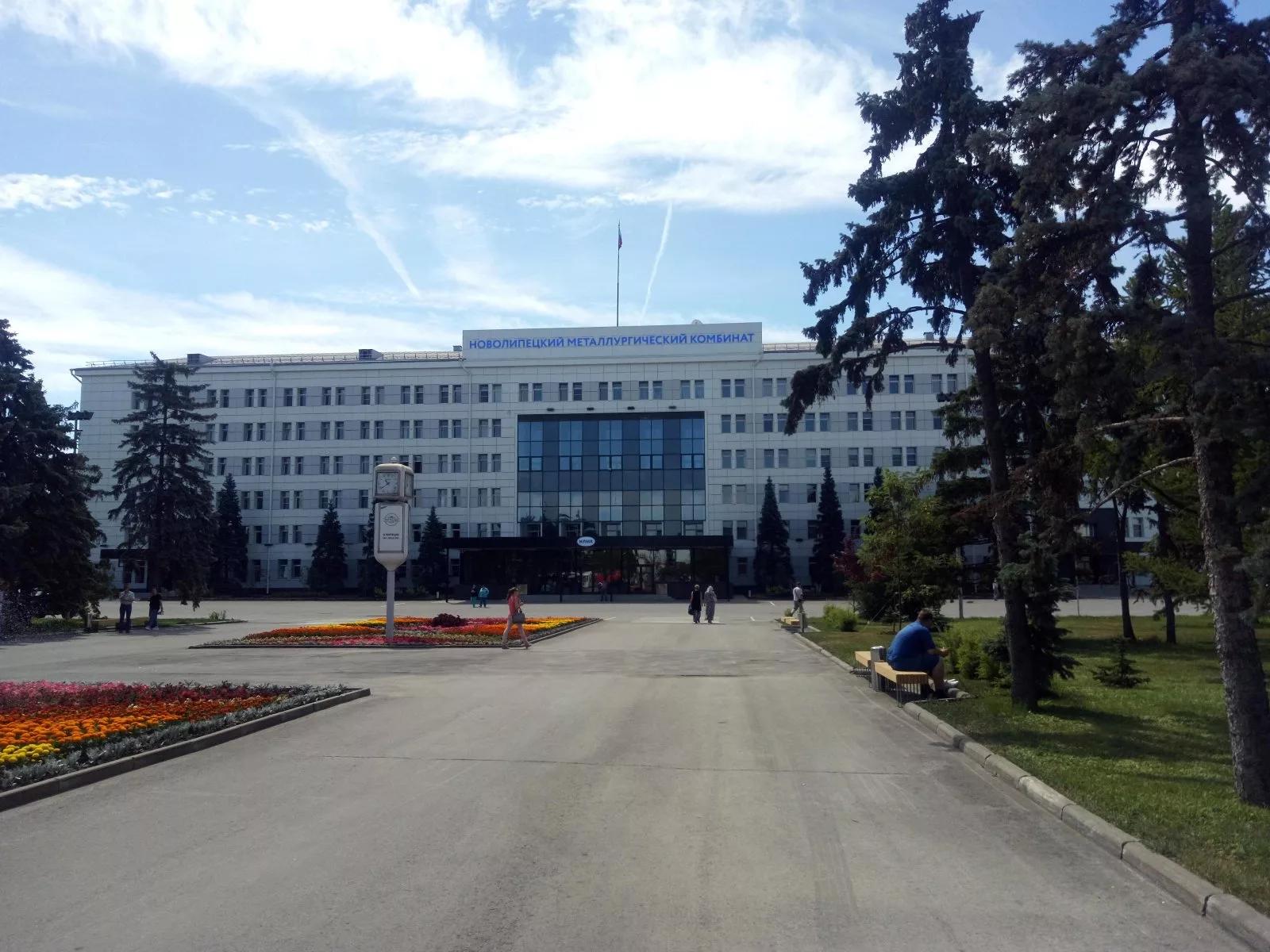Предзаводская площадь Новолипецкого металлургического комбината, Липецк