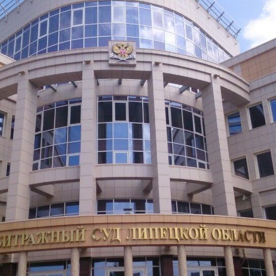 Здание арбитражного суда Липецкой области. Пример безвкусицы в архитектуре