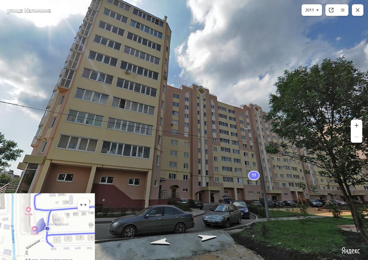 Вид с улицы Калинина