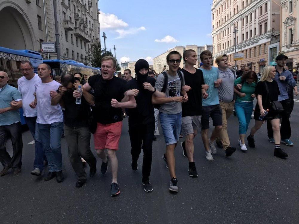 Протестная молодёжь Москвы