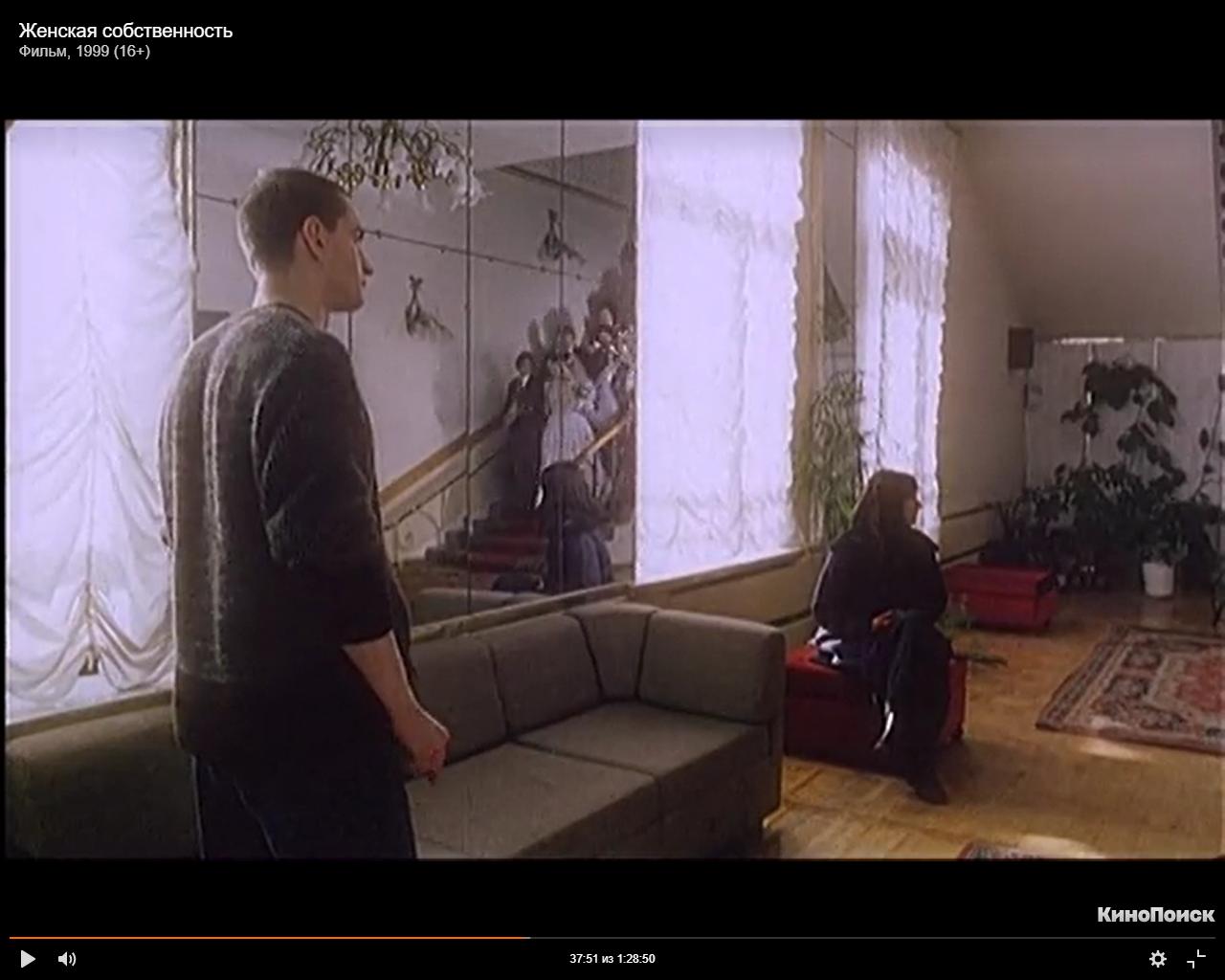 Фрагмент фильма. В ЗАГСе