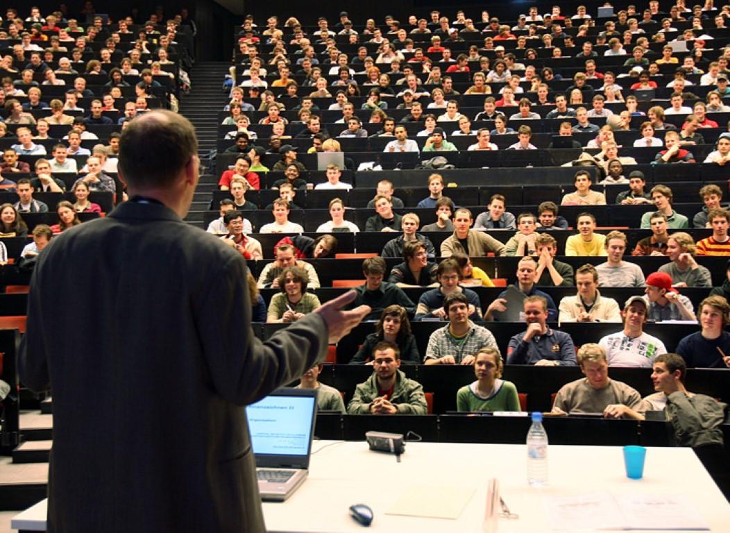В лекционной аудитории ВУЗа