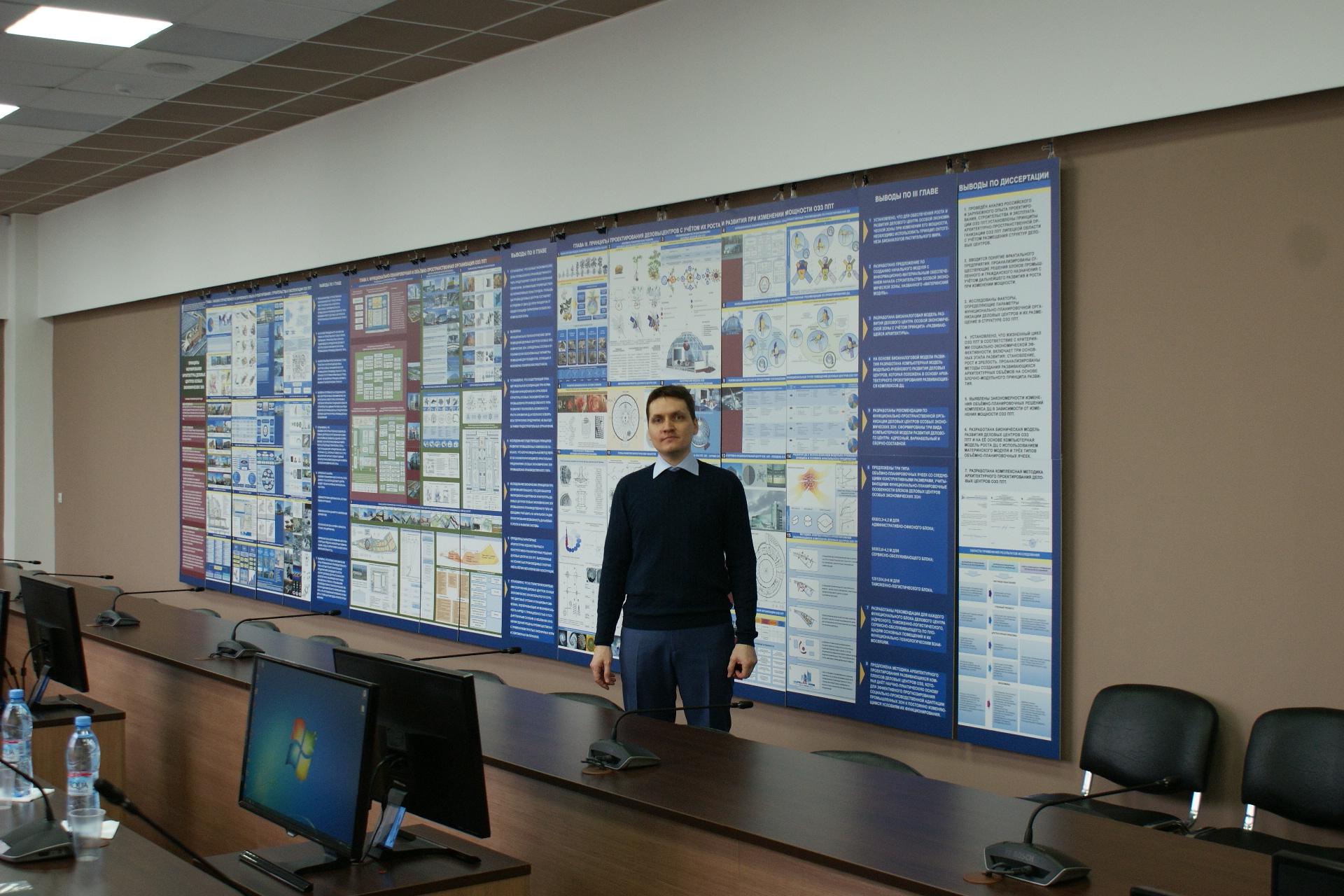 На защите кандидатской диссертации по архитектуре в 2016 году в ННГАСУ. Антон Коста