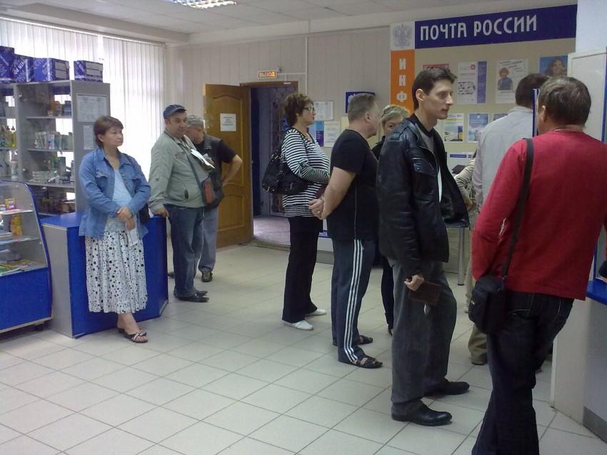 Отделение Почты России. http://privetsochi.ru/blog/servis-sochi/13104.html