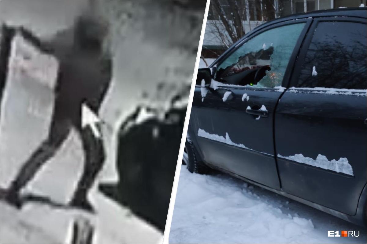 В Екатеринбурге после новогодней ночи неизвестные изуродовали автомобиль бутылкой пива. Публикуем видео https://m.123ru.net/ekaterinburg/270990193/