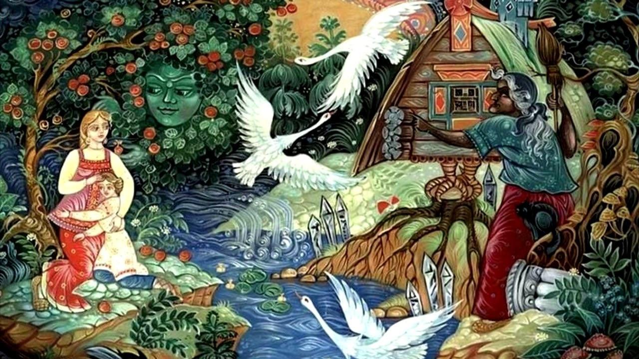 Иллюстрация к русским сказкам