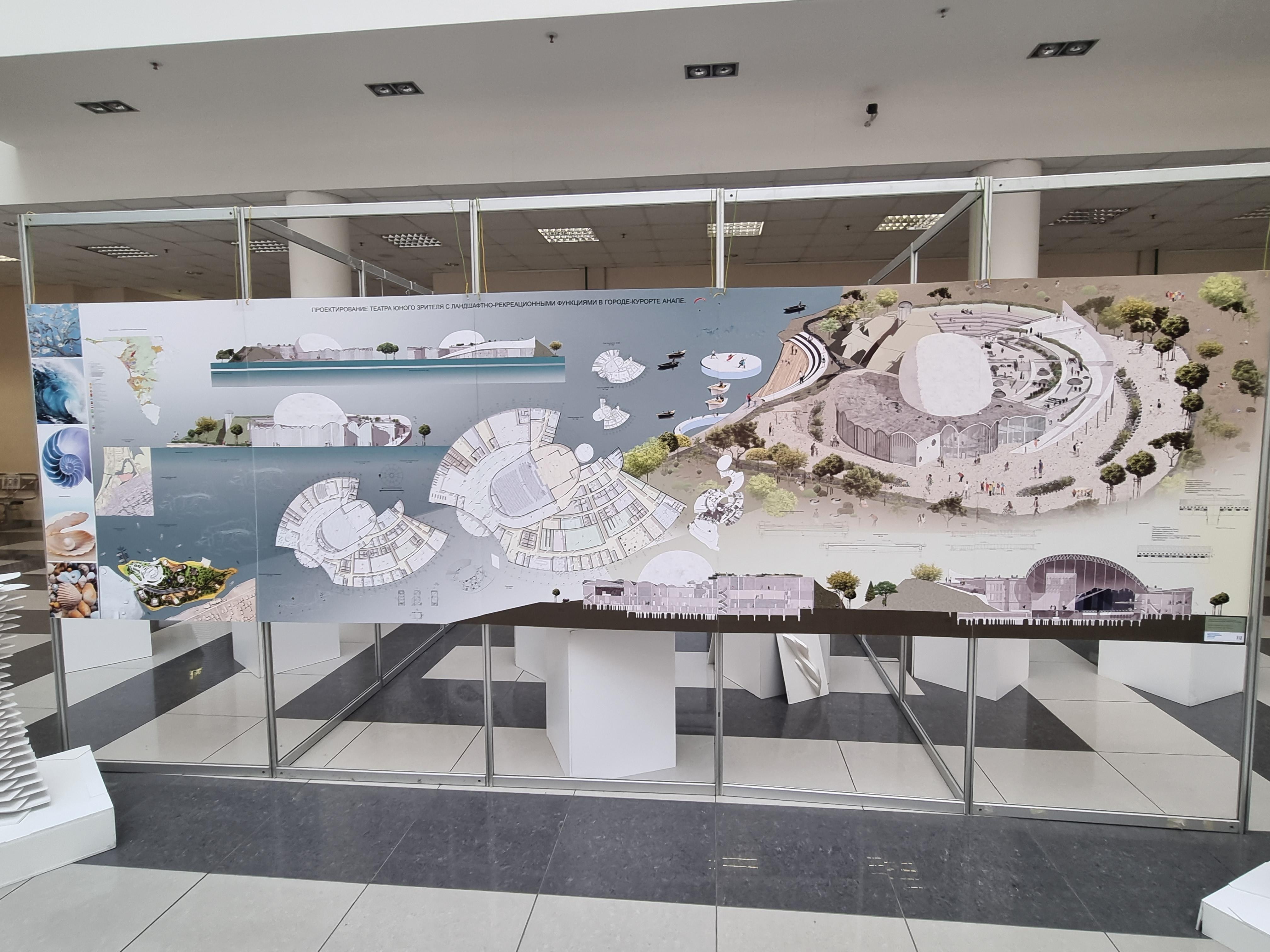 """Дипломная работа """"Проектирование театра юного зрителя с ландшафтно-рекреационными функциями в городе-курорте Анапе"""""""