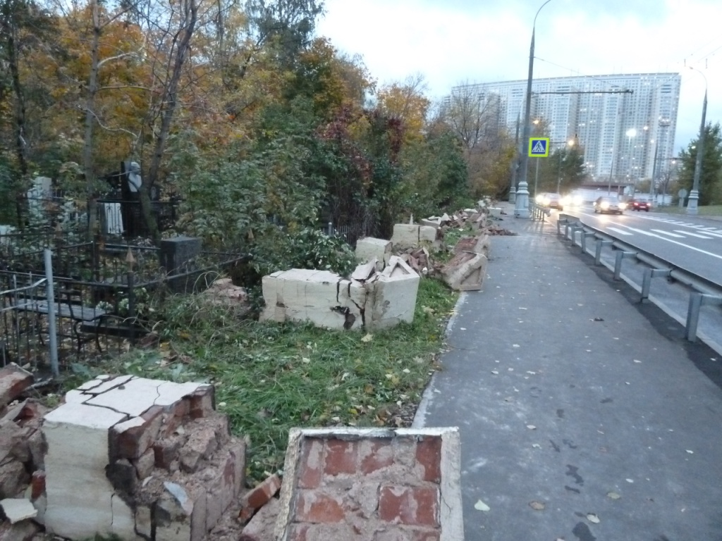 забор разрушенный1