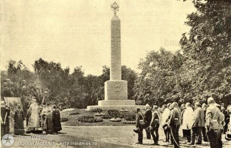 Obelisk-v-1913-godu-458x294