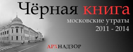 баннер 8 2011 - 2014