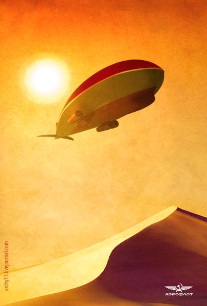 Poster_aeroflot