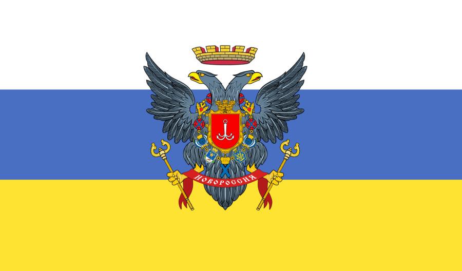 Скачать флаг россии в хорошем качестве