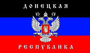 Символька Донецка