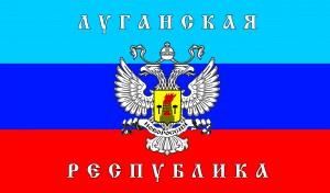 Символька Луганска