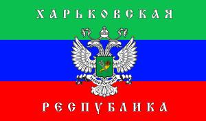 Символька Харькова
