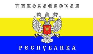Символька Николаева