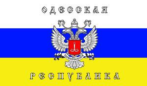 Символька Одессы