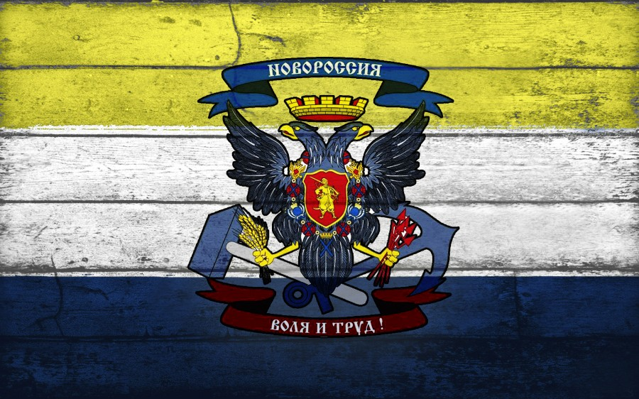 Новоросссия 2014