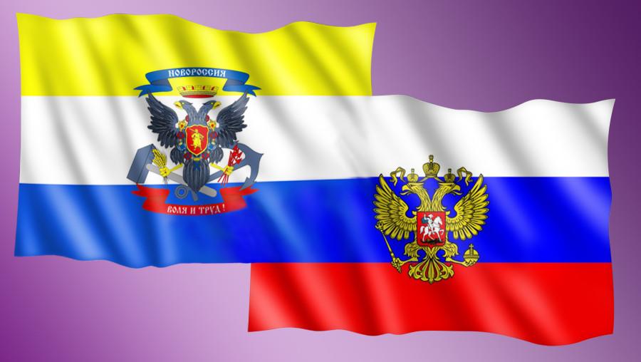 akfu флаг