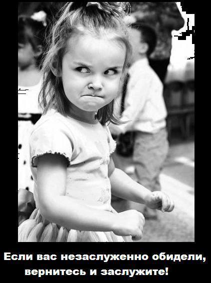 """""""Свобода"""" анонсировала """"традиционную акцию"""" против визита Кирилла и Путина, несмотря на запрет суда - Цензор.НЕТ 3181"""