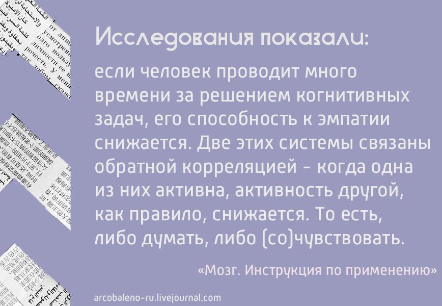 Chevron_quotes25.jpg