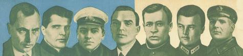 летчики - первые герои СССР