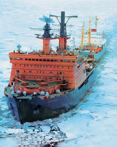 Ледокол Арктика
