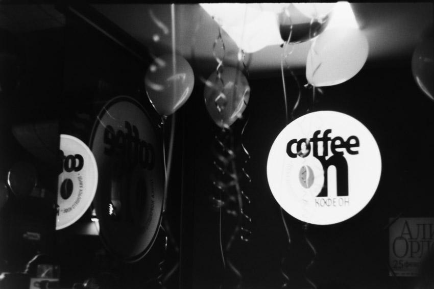 coffee_ons