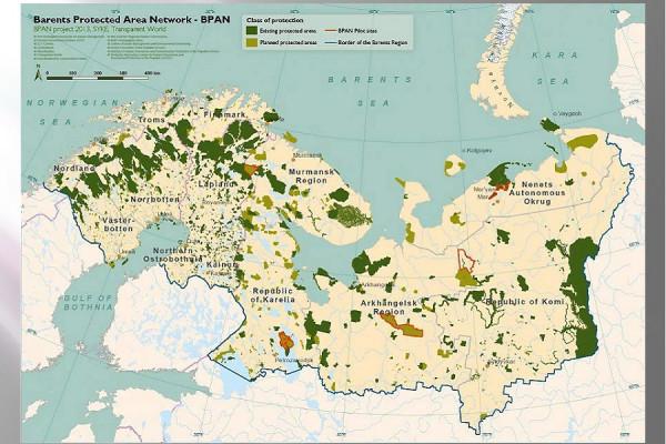 Баренцев Евро-Арктический регион как инструмент Soft Power