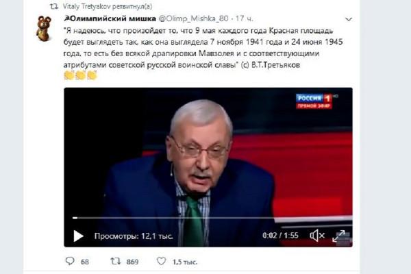Путин должен сказать о гигантской роли в Победе И.В. Сталина