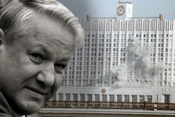 «Ельцина надо было судить так же, как Руцкого и Хасбулатова»