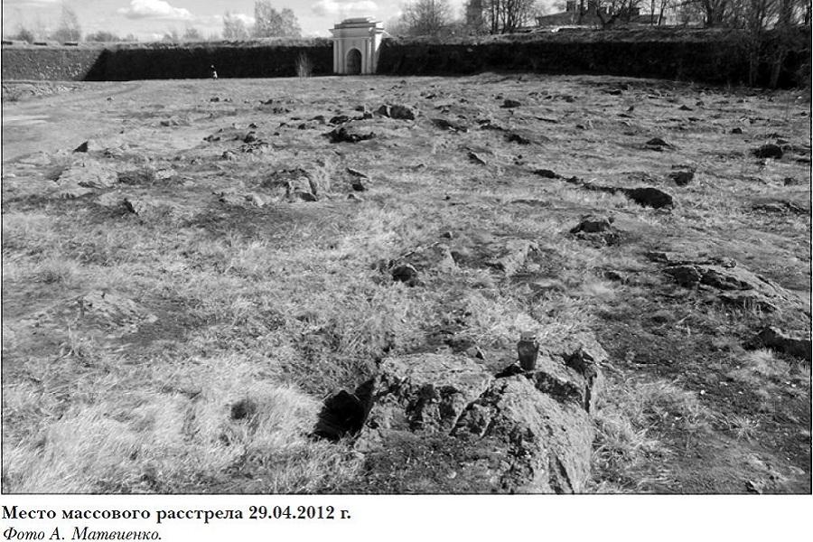Егеря Маннергейма в Выборге в 1918-м устроили резню русских после захвата