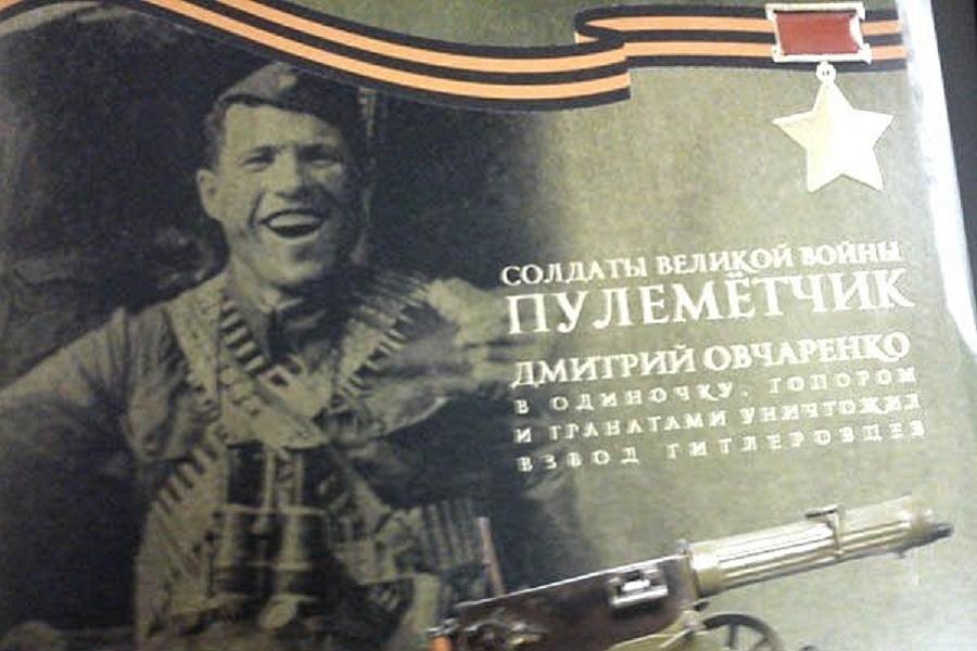 Герой Союза Овчаренко: Топор и 3 гранаты против взвода европейцев: arctus