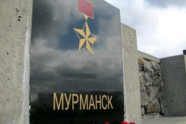 Переименование Мурманска в Романов-на-Мурмане откладывается