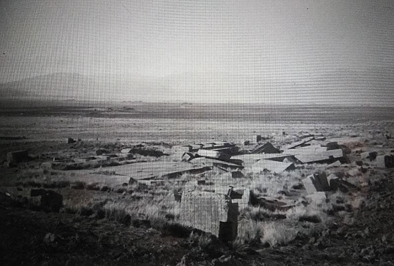Пума-Пунку фотография 1893