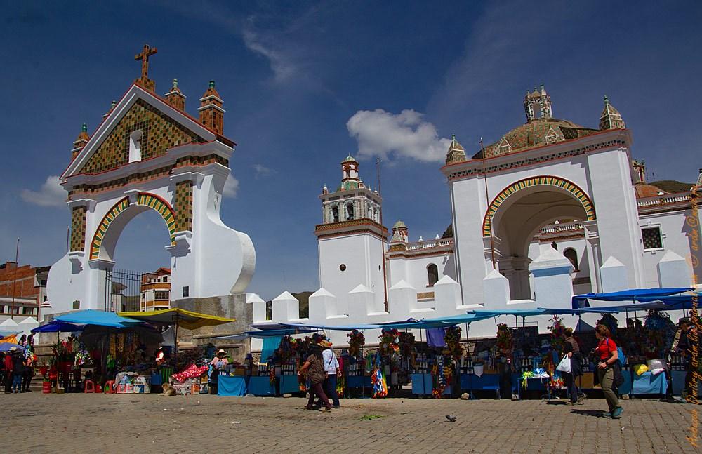 Центральная площадь. Вид на базилику Богоматери Копакабаны