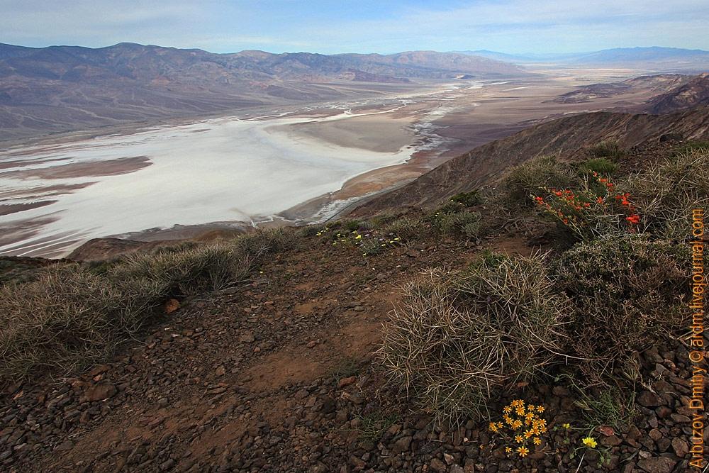 Долина Смерти, Dantes view