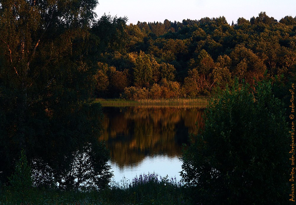 Атальское озеро