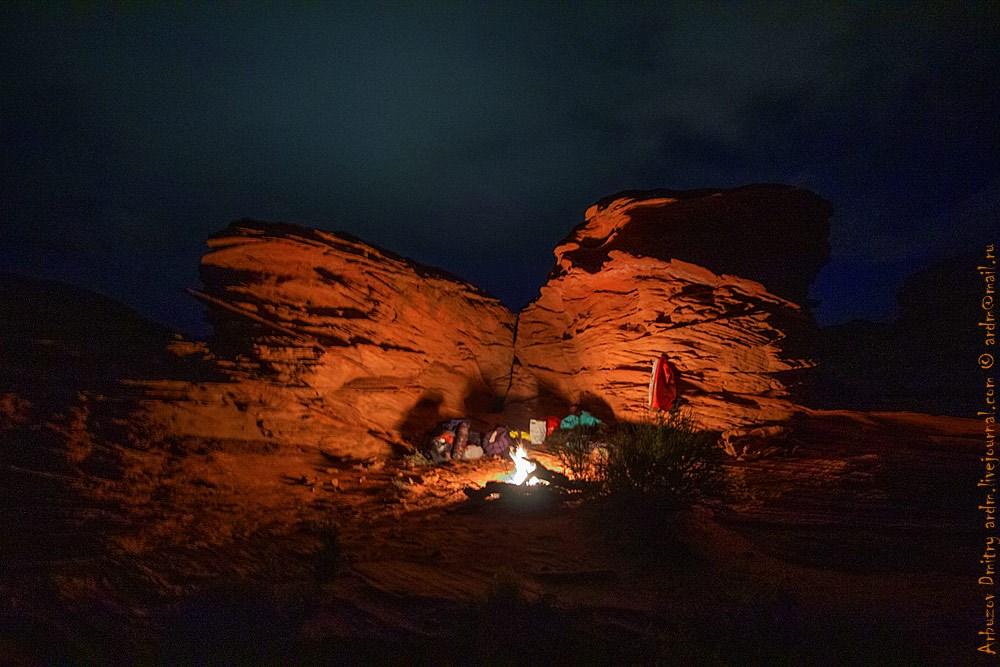 Пламя от костра у скал не рассеивается во мрак, а создаёт отражённое освещение